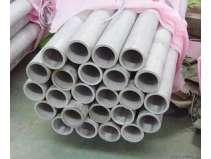 抚顺白钢板公司-价格适中的不锈钢管是由钢弘不锈钢提供