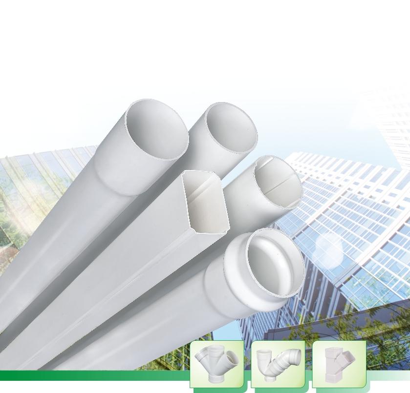 热卖联塑PVC-U排水管-高性价PVC-U排水管哪里有供应