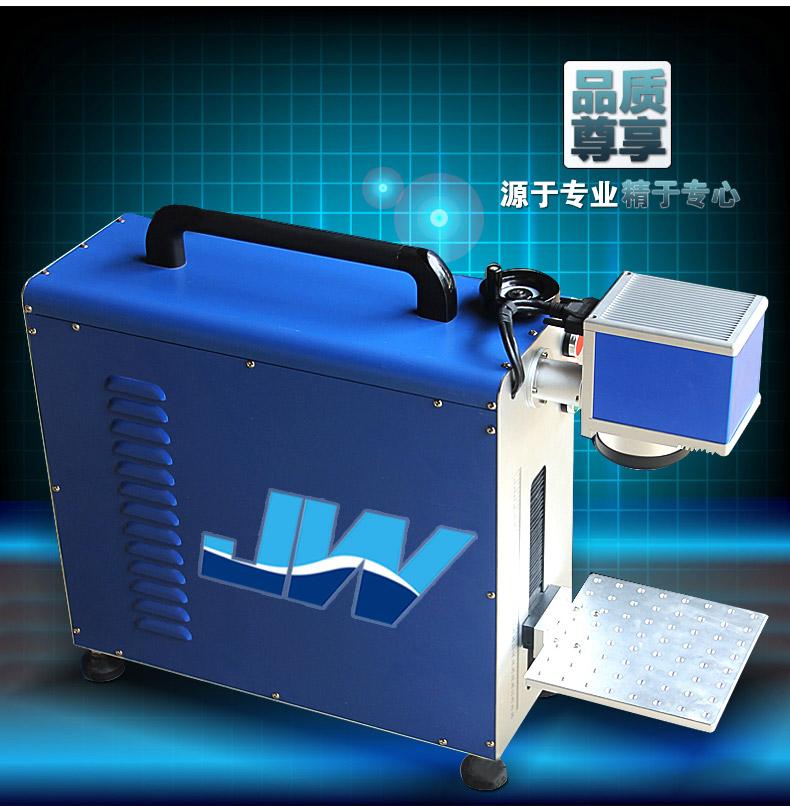 打标机金属生产日期价格标签打价机