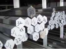 铁岭不锈钢角钢价格-辽宁省可靠不锈钢提供商