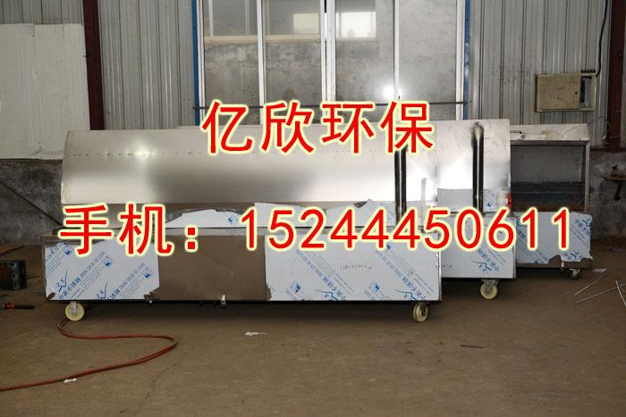 水净化器烧烤炉专业加工厂