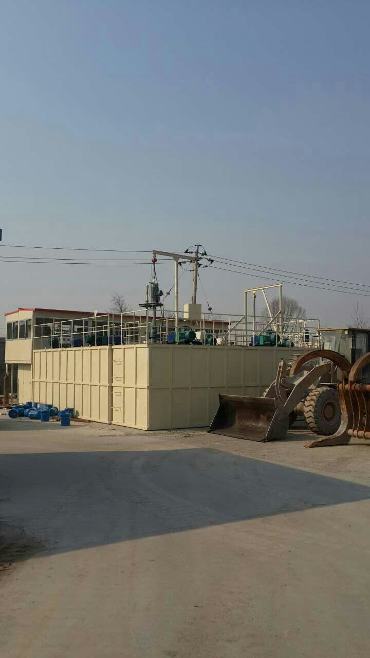 优惠的油田钻井废弃泥浆不落地处理成套设备供应信息-利津废弃泥浆处理设备