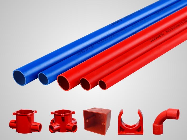 中国联塑——优质阻燃绝缘PVC电工套管供应商——嘉兴阻燃绝缘红蓝PVC电工套管