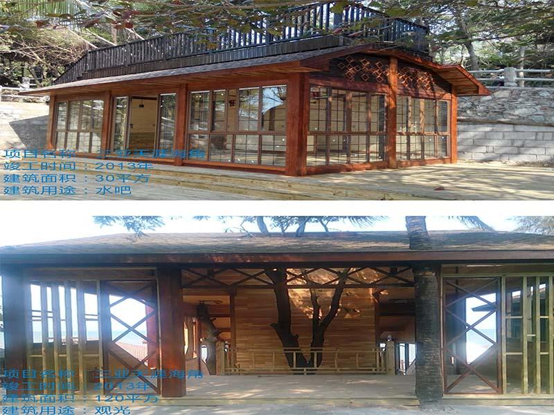 为您推荐中林鸿锦木业有限公司品质好的海口木屋,文昌木屋公司
