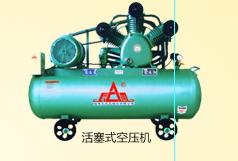 福建空压机 螺杆空压机 活塞式空压机 船用空压机
