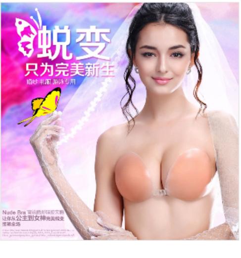 Nude Bra 硅胶隐形文胸