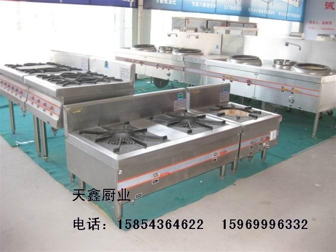 供应天鑫厨业优惠的煲仔炉|醇基燃料灶批发
