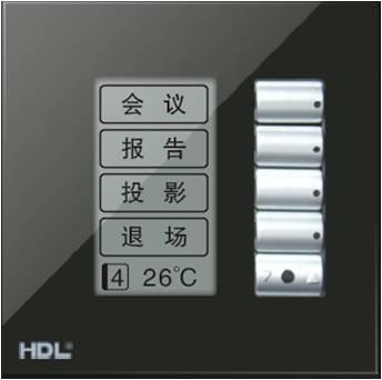 一流的HDL总线系统安装推荐