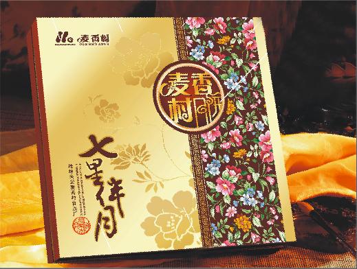 桂林信誉好的鲜花饼礼盒包装供应商推荐-恭城瑶族鲜花饼礼盒包装