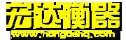 郑州市二七区宏达衡器销售部