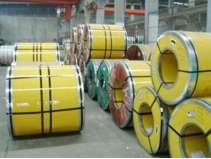 辽宁不锈钢公司-辽宁质量硬的不锈钢卷
