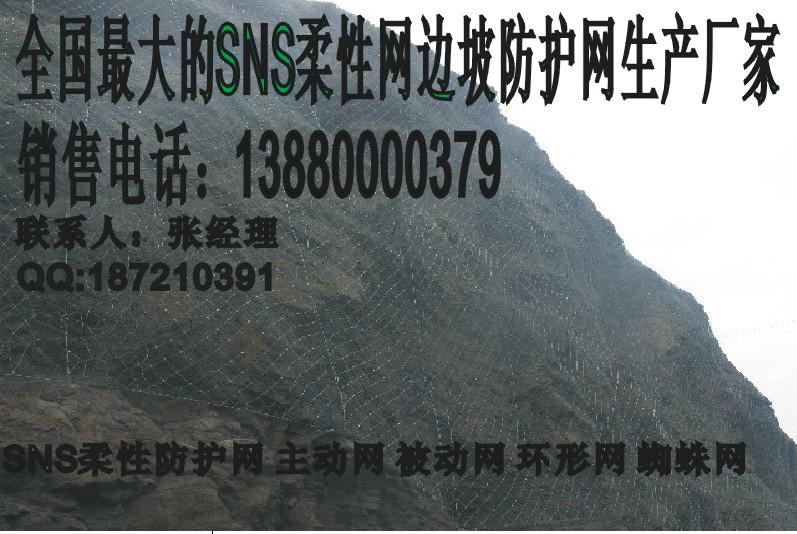 迪庆被动网,四川专业的被动网rx050,rxi075哪里有售