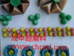 成华超树脂磨石专卖店:厦门树脂磨石厂家