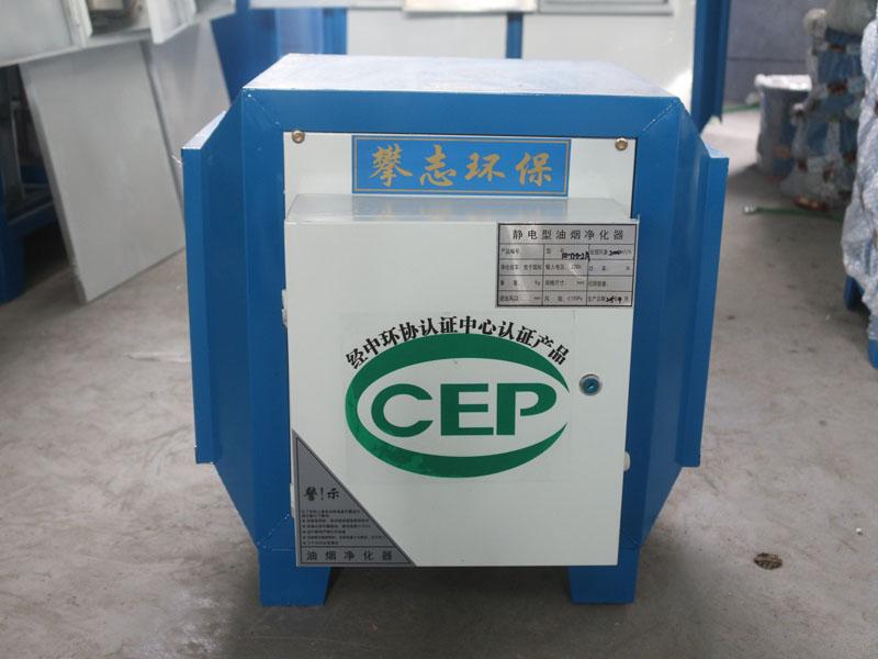 山西高效型油烟净化器订制-专业供应滨州油烟净化器
