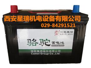 西安骆驼蓄电池厂家直销——骆驼蓄电池厂家价格