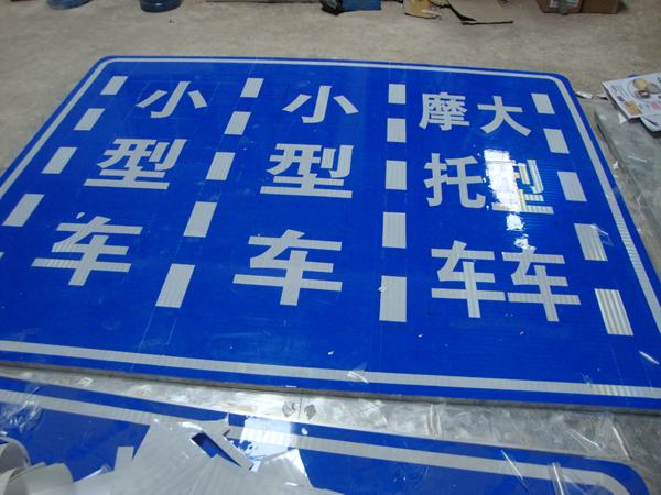 广西交通标志牌交通标志牌厂家