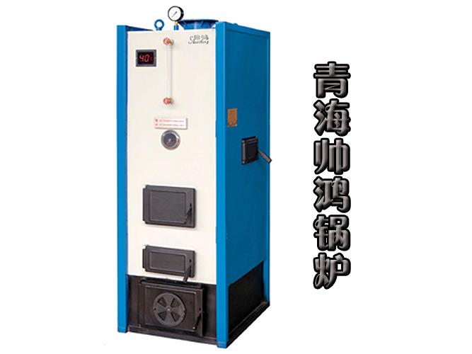 燃煤回程热水锅炉首选青海晋鸿工贸,锅炉供应厂家