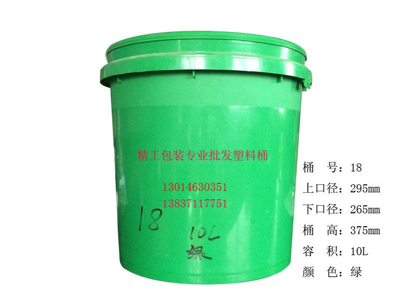 塑料桶哪家好-买价位合理的18塑料桶-就到郑州精工包装制品