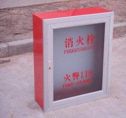 厂家推荐西安铁质消防箱|西京消防器材厂的西安消火栓柜销量怎么样