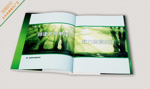 浴室柜图册价格行情-郑州质量好的浴室柜图册供应