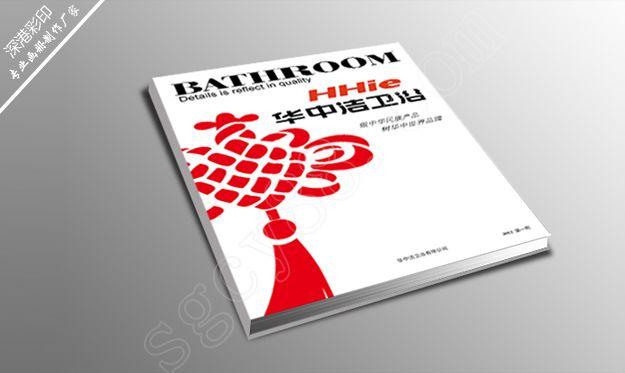 供销浴室柜图册|郑州划算的浴室柜图册批售