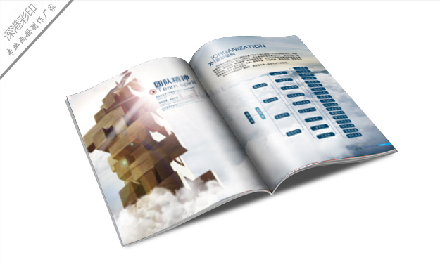 甘肃浴室柜图册|规模大的浴室柜图册生产厂家推荐