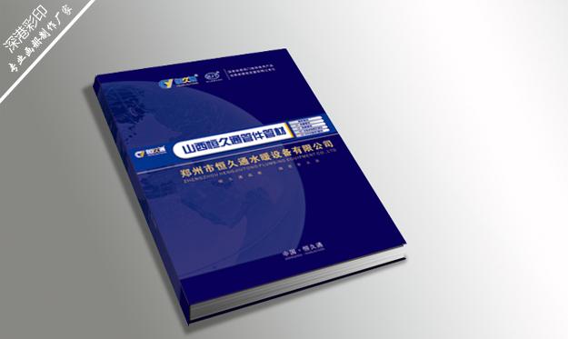 浙江浴室柜圖冊|深港文化傳播公司供應同行中有品質的浴室柜圖冊