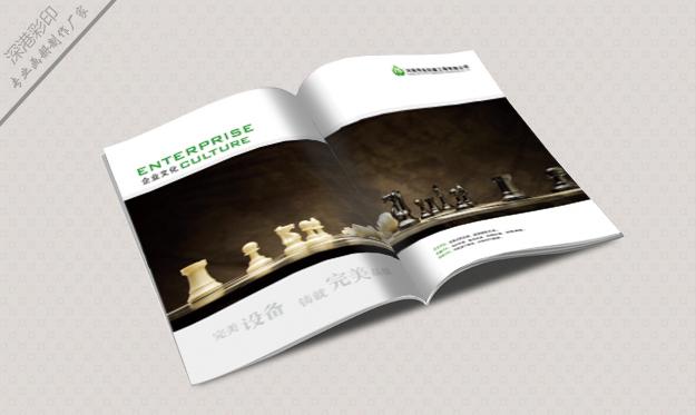 浴室柜图册公司-郑州地区高性价比的浴室柜图册