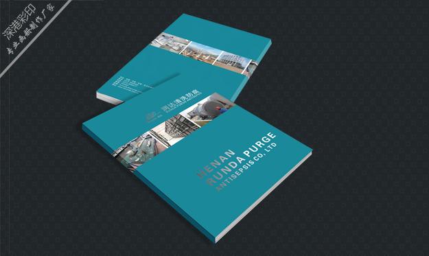 浴室柜圖冊公司_鄭州哪里能買到質量優的浴室柜圖冊