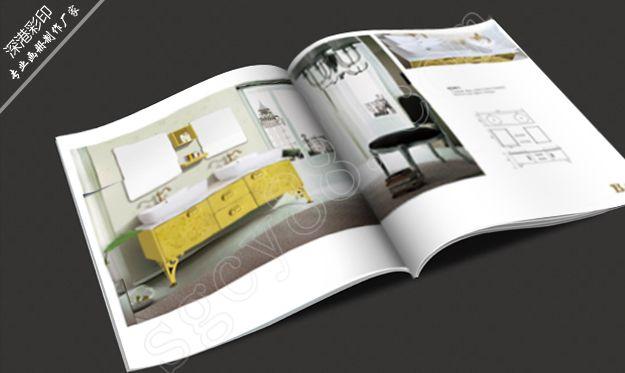 云南浴室柜图册-买高质量的浴室柜图册,就到深港文化传播公司