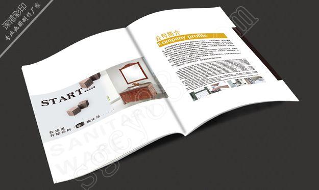 价位合理的浴室柜图册|哪里能买到品质有保证的浴室柜图册