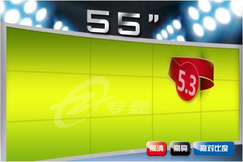 湖北专显专业品牌批发 55英寸超窄边高清液晶拼接屏