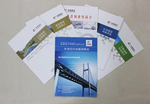 代写项目建议书,云南具有口碑的项目建议书公司