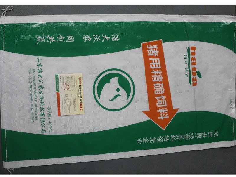 妊娠母猪浓缩料8050