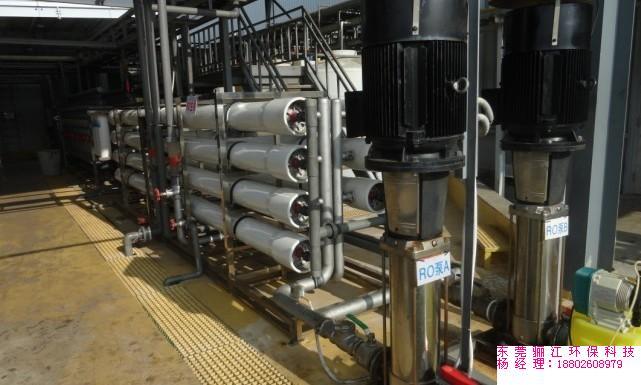 广州电镀废水处理厂家——骊江环保科技
