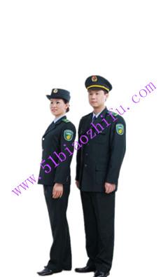 邮政标志服,邮政营业工装,邮政服装