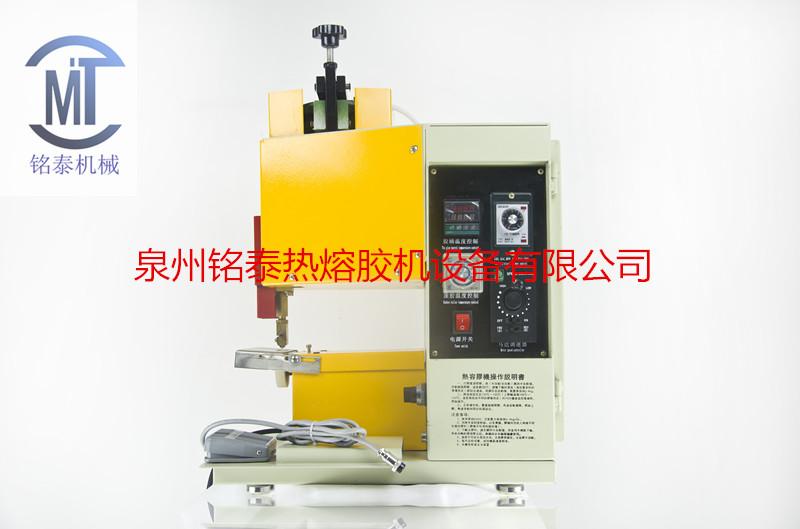 西藏MT-热熔胶上胶机|福建新品热熔胶上胶机哪里有供应