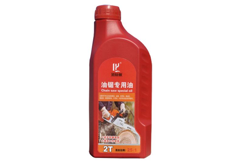 油鋸專用油供應-知名的油鋸專用油批發商