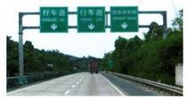 张掖太阳能路灯厂家|买良好的交通标志牌,就选甘肃朗坤照明
