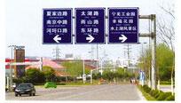 玉树太阳能路灯工程-大量供应口碑好的交通标志牌