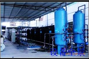 东莞好的纯水处理公司
