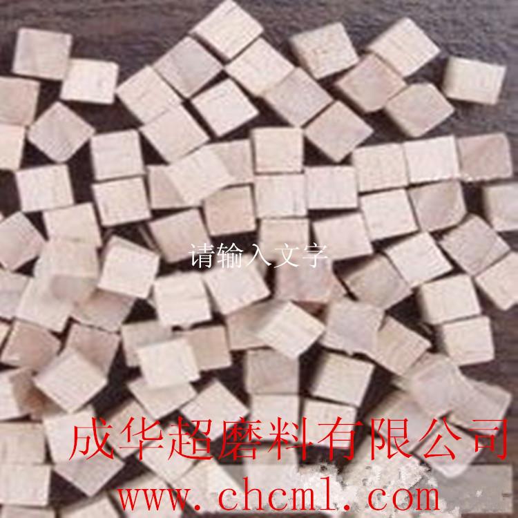 成华超供应厂家直销的抛光榉木木粒