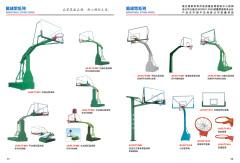 专业的篮球架——福建特色的篮球架供应