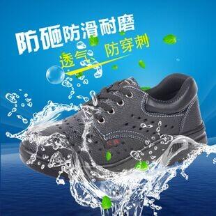 青州劳保鞋//青州劳保鞋价格