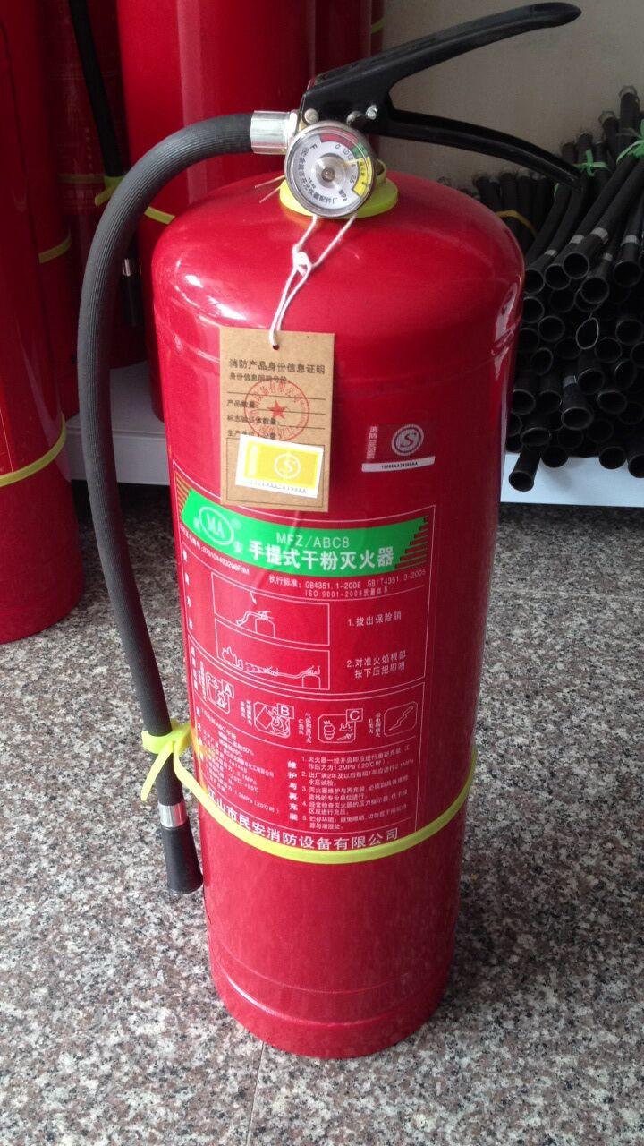 泉州区域最新手提式干粉灭火器四千克