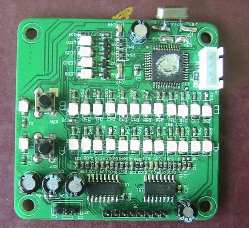 反馈抑制器防啸叫移频器ktv啸叫抑制器降噪电路