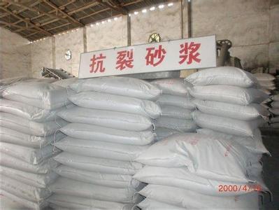 抗裂砂浆单价-优惠的保温砂浆推荐