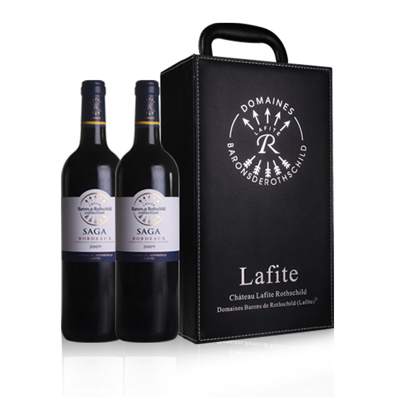 拉菲传说波尔多干红葡萄酒-258.com企业服务平台