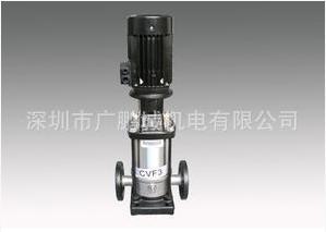 批发供应广东凌霄50HZ,CV,CVF系列立式多级离心泵