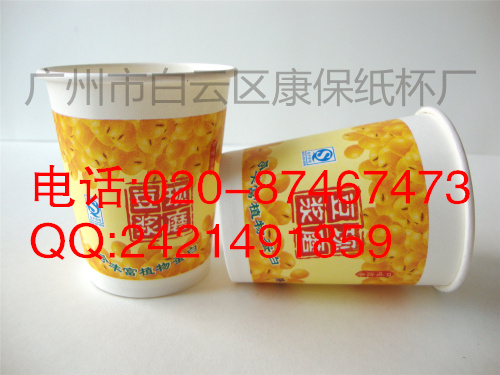 广州一次性豆浆纸杯批发